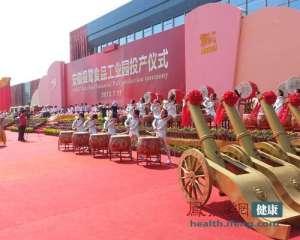 银鹭在安徽斥21亿兴建食品厂 陈清渊谈食品安全
