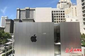 iPhone 8手机内存要64GB起步? 或仅两个版本供用户选择