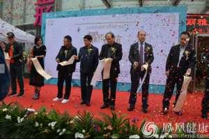 北京斯凯丽雅国际医疗美容开业
