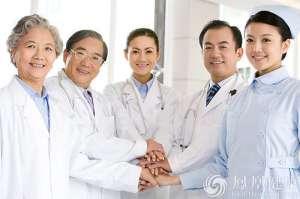 7成地市开展分级诊疗试点 大病保险基金进一步增加