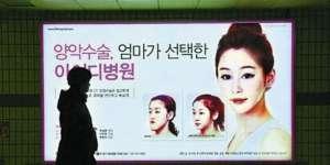 中国人赴韩整容骤减两成:被宰客和副作用吓怕(图)