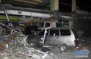 菲律宾南部地震:已造成15人死90多人伤 当地救援队伍正在积极施救